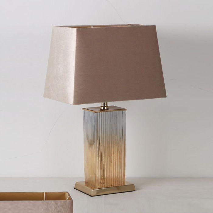 NOVA Table Lamp Evista 53CM Beige